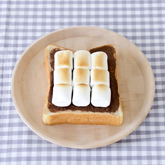 ねとめし マシュマロトースト チョコレート