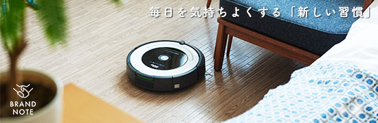 roomba_cate_161206