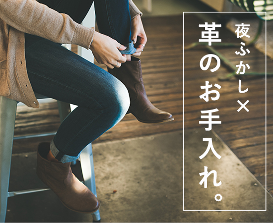 yohukashi_kawanooteire