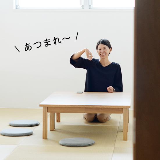 【お茶の間会議】店長佐藤の突然の思いつきで新しい読みものがスタートします。