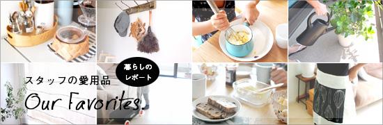 staffaiyou_ci_131015