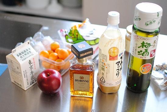 レシピ特集│冬を愉しむ、あったかーいお酒レシピ1 ...