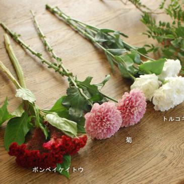 【特集|花屋のまかない】第9話:私の住む街にはオシャレな花屋がないという方へ。
