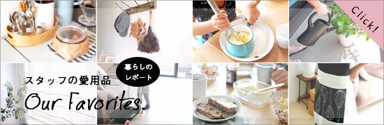 【スタッフの愛用品】デビット・メラー/デザートスプーン