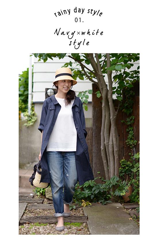 hirai_style01_20140528_2