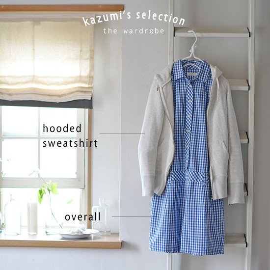 hirai_style02_item_20140528