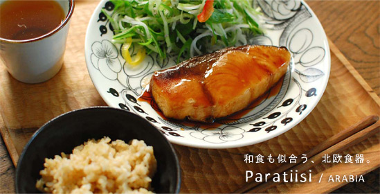 paratiisibk_top_130207