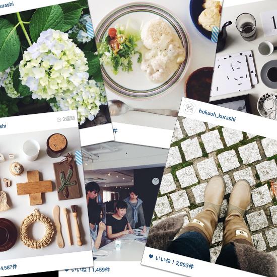 【特集|カメラ講座】第1話:スマホアプリinstagramを楽しむ方法。〜簡単!かわいい!鉄板のアングル