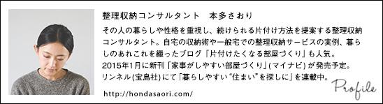 honda_profile2014_2