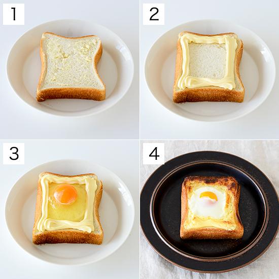 toast_1_rapyutarecipe