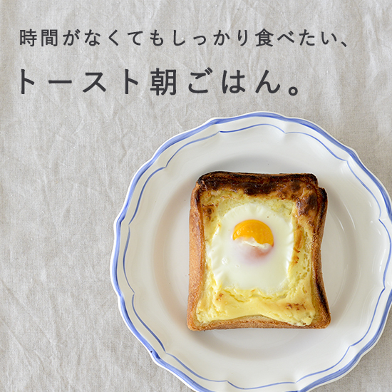 toast_1_title3