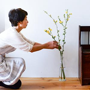 【特集|お花と上手に暮らすコツ】第6回:枝ものを飾って、お家に季節感をプラスしよう。