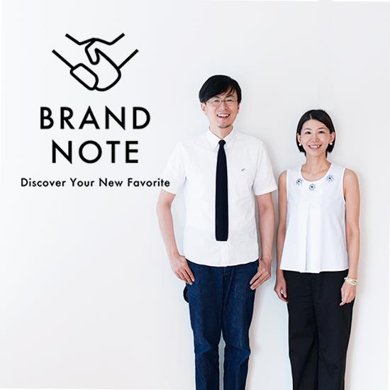 BRAND NOTE(ブランドノート)という記事広告コンテンツの配信がはじまります。