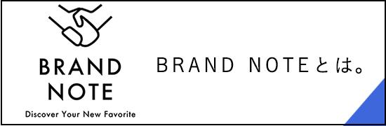 muji_brandnote2