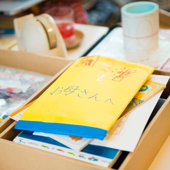 【はたらきかたシリーズ】デザイナーで2児の母・田中千絵さん 第4話:子どもが気づいてくれたら、とことん褒めます