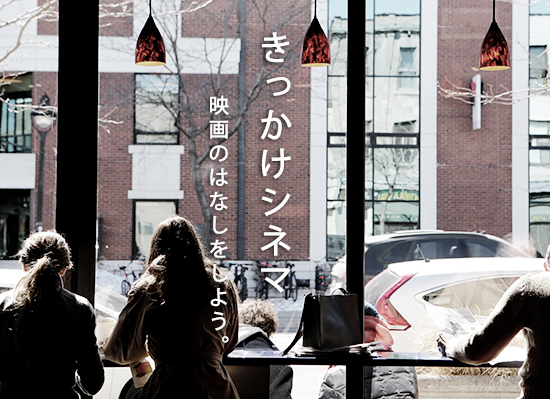kikkake_blogtop_150826_01