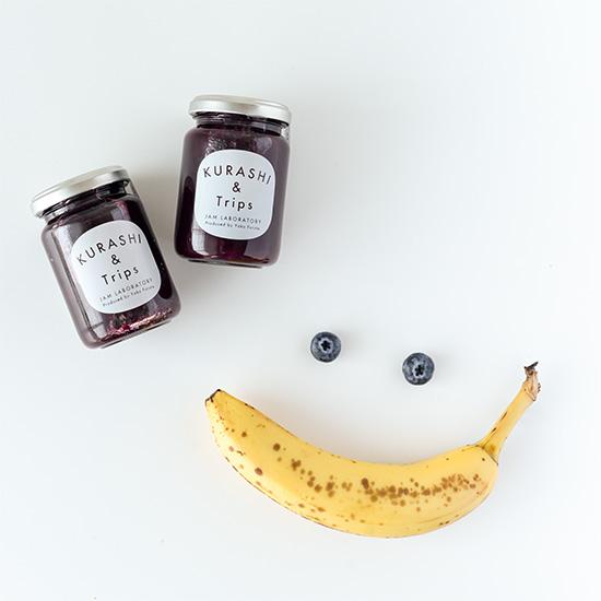 【新登場】お一人様2個まで!「ブルーベリー&バナナ」のジャムができました♪