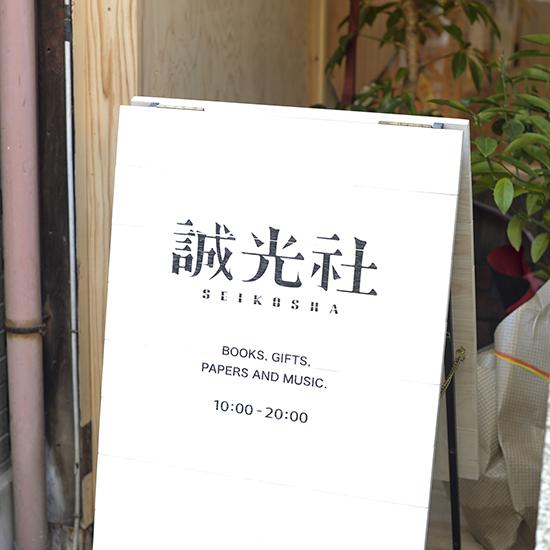 odekake_kyoto_kato_151209_12