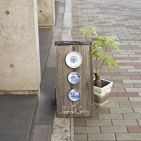odekake_kyoto_kato_151209_6
