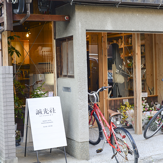 odekake_kyoto_kato_151209_9