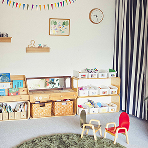【OURHOME Emiさんの収納術】第3話:子どもが「遊びやすい」=「片づけやすい」収納。