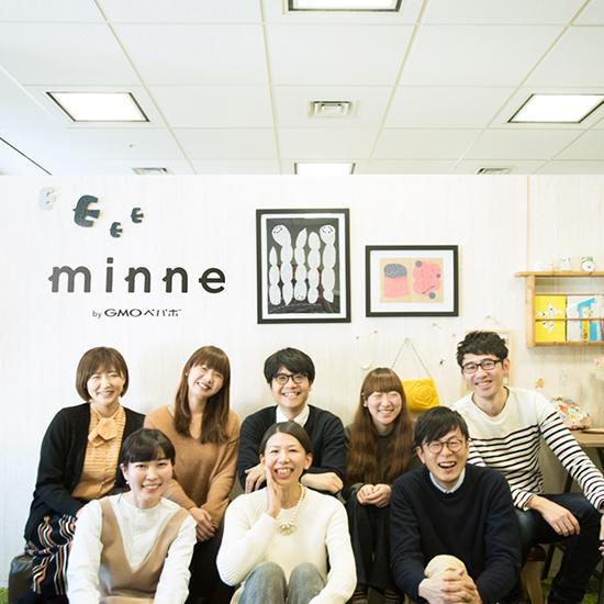 minne_re_m-9392