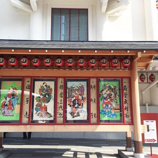 【店長コラム】「そうだ!歌舞伎座へいこう」をしてきました。