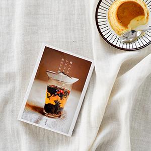 【平日の夜にしたいこと】第4話:ワイン1杯分だけ。30分の「寄りみち読書」で心をリセット。