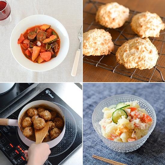 picnic2016_recipe