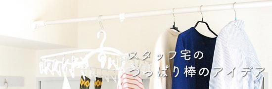 matsubi_banner