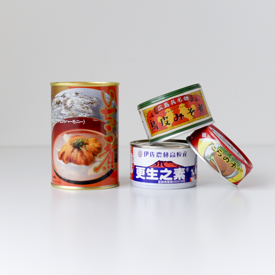 160629_canning_21