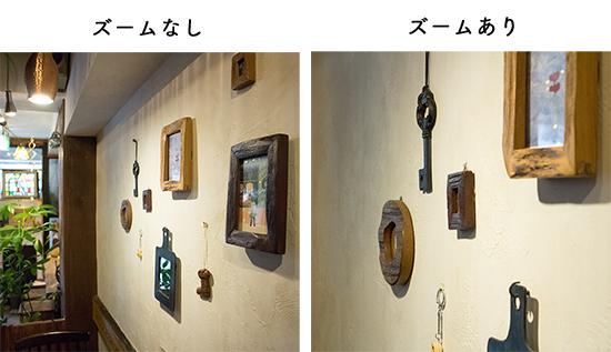 1608_canon_bn_3_hikaku_1