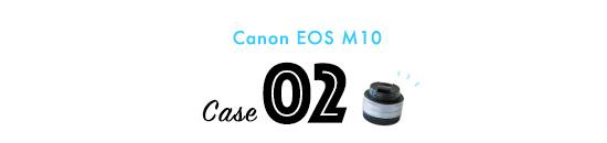 1608_canon_v3_3_case2