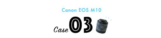 1608_canon_v3_3_case3
