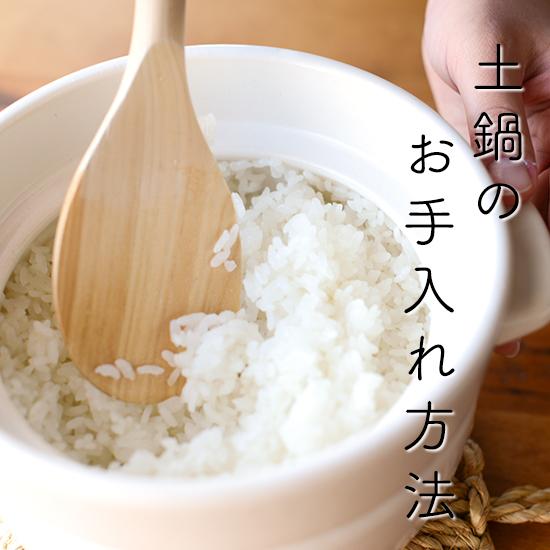 4_1607_kajino_kotsu_title