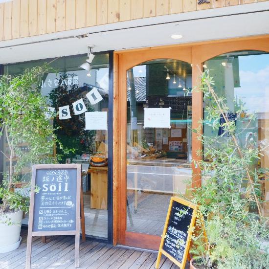 【ただいま収穫中!】新鮮な野菜を手に取って選べる、坂ノ途中の「小さな八百屋」のこと。