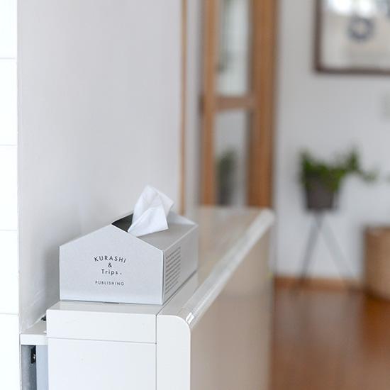 【スタッフの愛用品】ティッシュの存在感がうれしくなるティッシュボックスケース