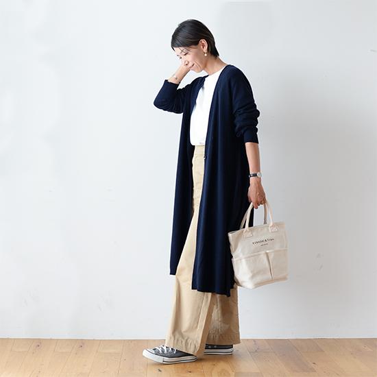 【着用レビュー】MidiUmiのロングカーディガンを着てみました! -店長佐藤編-