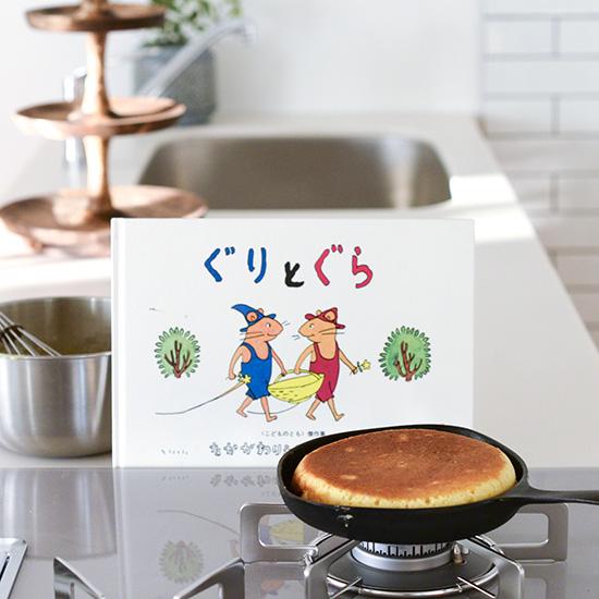 【懐かしいあの本この本】ふかふかの黄色いカステラ、えんぴつの天ぷら!?子供のころに夢中で読んだあのシリーズ。