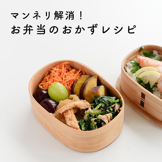 【料理家さんの定番レシピ】お弁当のレパートリーを増やそう!「にんじんのたらこ炒め」レシピ