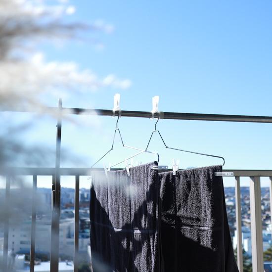 【スタッフの愛用品】乾きにくい冬の洗濯物の救世主!「バスタオルハンガー」でスペースを拡大