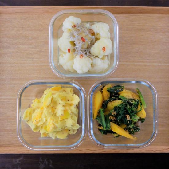 【ただいま収穫中!】旬の宅配野菜で作る、かんたん常備菜