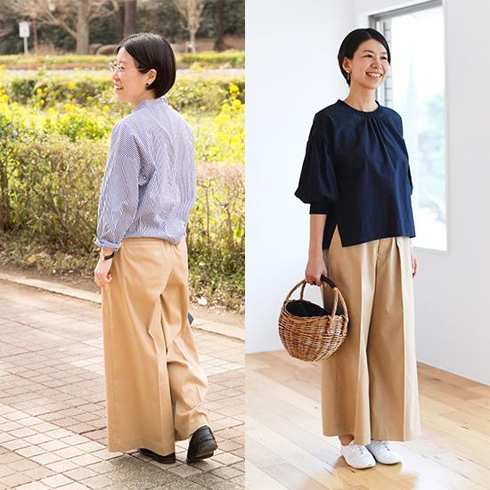 【着用レビュー】背の高さでどう変わる?ワイドパンツを身長別にスタッフが履いてみました。