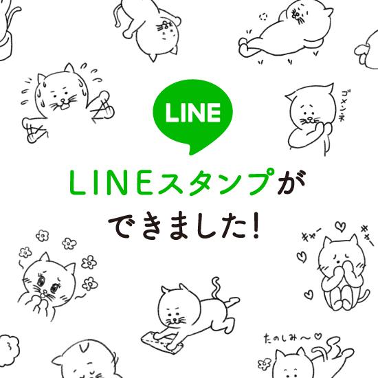 LINE01_1