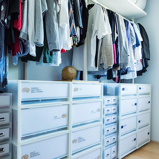 【暮らし上手の収納術】第2話:たくさんの洋服をどうしまう?すべてが一軍のクローゼット収納