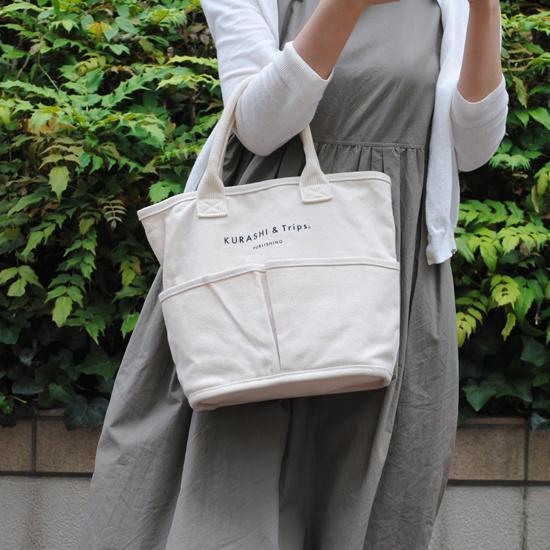 【スタッフの愛用品】バッグの中がすっきり!収納力ばつぐんのトートバッグ。