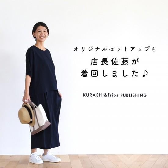 【着用レビュー】店長佐藤がオリジナルセットアップを着てみました!
