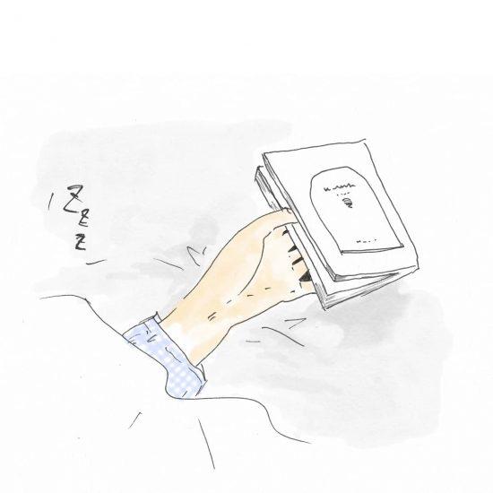 【今日のスケッチ】寝る前 × 本、安心して眠りたいから、選ぶなら?
