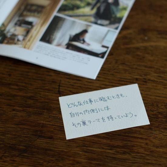 【文字の少ない本屋】今月の一冊は、「迷子のススメ?」