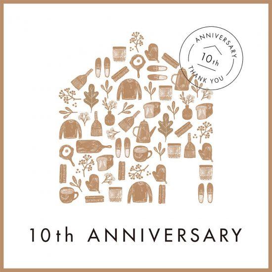 【特別企画】うれしい企画が全部で5つ!「10周年、ありがとう」お楽しみリレー開催中です
